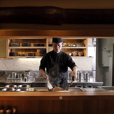 京都 わらい食堂 イオンモール四條畷店の雰囲気1