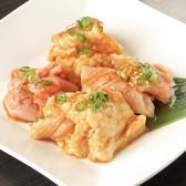 炭火焼肉 teshio テシオ 西那須野店のおすすめ料理2