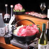 肉鉄なべ 串焼料理 こころ 椎名町の詳細