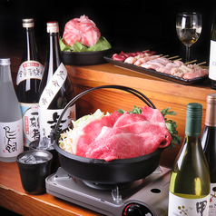 肉鉄なべ 串焼料理 こころ 椎名町
