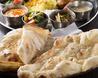 アナム 本格インド料理 銀座店のおすすめポイント1
