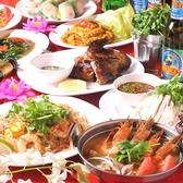 タイ屋台999 カオカオカオのおすすめ料理2