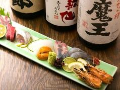 和風酒家 なお家 堺のおすすめ料理1