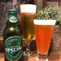 ベトナム料理に最高に合うビール!