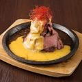 料理メニュー写真特製ローストビーフのボルケーノ