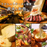 ラクレットチーズと個室 炭火とお肉 江坂店のロゴ