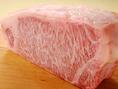 黒毛和牛のかたまり肉を贅沢に使用・・・