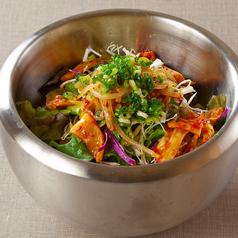 料理メニュー写真牛臓サラダ
