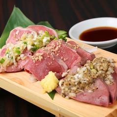 大衆焼肉 肉力屋 町田店のおすすめ料理1