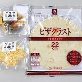 Cooking Cheeseのおすすめ料理3
