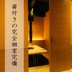 大長今 techangum 三宮 北野坂店の雰囲気1