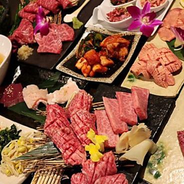 焼肉 無双武蔵のおすすめ料理1