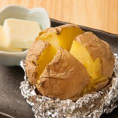 北海道じゃがバター(塩辛乗せ)