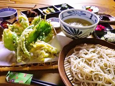 そば処 水火風弘のおすすめ料理1