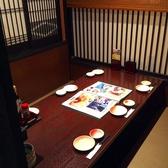 半個室タイプのテーブル席★2~6名様までご利用できます♪