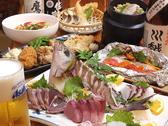 黒潮亭 松山市のおすすめ料理2