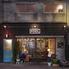 CAFE&RESTAURANT POOL カフェ&レストラン プールのロゴ
