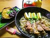 そば処 水火風弘のおすすめ料理2