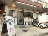 本格タイ料理デリバリー ORIENTAL DELI 中野・高円寺・阿佐ヶ谷・方南町のグルメ