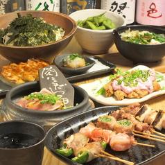 新鮮野菜 肉巻串×酒場る 煙巻のおすすめ料理1