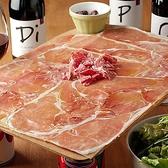 ディプント Di PUNTO 代々木店のおすすめ料理2