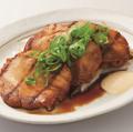 料理メニュー写真【35周年看板メニュー】国産どり 炙り鶏チャーシュー