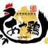 あや鶏 あやどり 宮崎橘通西店のロゴ