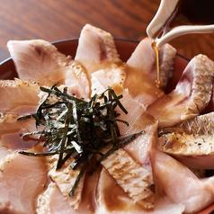 刺身屋のおすすめ料理1