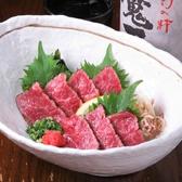 魚旬家のおすすめ料理3