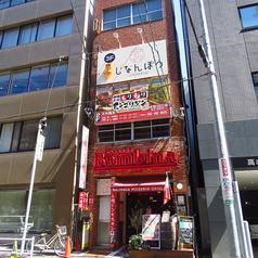じなんぼう 名古屋駅店の外観1