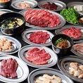 全100種以上食べ放題コース★焼肉はもちろん、赤身・ホルモン・旨塩・ペッパーソルト・一品料理など幅広い料理をご用意しております。テーブルオーダーバイキング制ですので、ごゆっくりお好きなだけお召し上がりください
