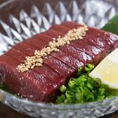 焼肉 無双武蔵のおすすめ料理2