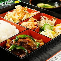 コスパ最高!焼肉弁当(スープ付き)850円(税込)