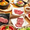 幸せの焼肉食べ放題 かみむら牧場 京急蒲田第一京浜側道店のおすすめポイント1