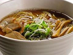 麺絆英の写真