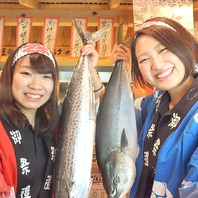 大小さまざまな鮮度の魚を仕入れてます!