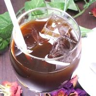 こだわりのコーヒーと薫り高い紅茶