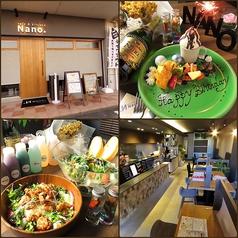 Cafe&Kitchen Nano.の写真