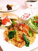 カフェ・アーリーブルーメル 旭町店のおすすめ料理3
