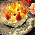 【誕生日・歓送迎会特典】 ホールケーキ