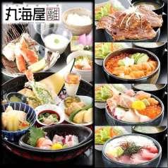 北海道食市場 丸海屋 離 紙屋町店の特集写真