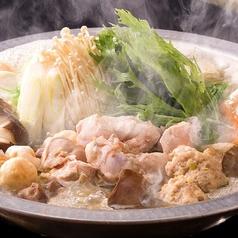福栄組合 博多川端店のおすすめ料理1