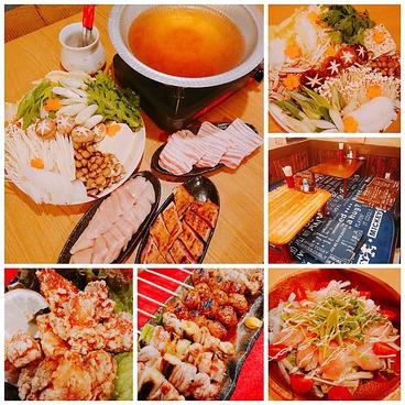 炭火焼鳥 神田川のおすすめ料理1