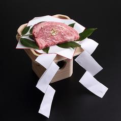 厚切り角切りタン/サーロインステーキ