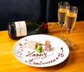 誕生日、記念日にはメッセージをデザートに添えられます!ご予約時にご要望お伝えください!