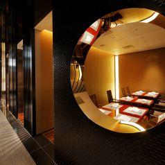 はや瀬 ホテルメトロポリタン仙台の写真