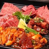 神戸焼肉かんてき 渋谷 HANARE ハナレのおすすめ料理2