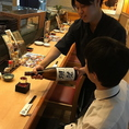 スタッフが心を込めお注ぎ致します。料理に合う日本酒などお気軽にスタッフにお申し付けください。