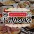 肉とチーズのお店 Yakisuke 池袋東口店のロゴ