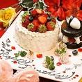 【記念日・誕生日クーポン】★ホールケーキorデザート盛り合わせ★1500円→1000円!!
